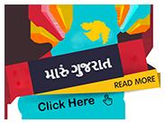 Sadhana Weekly - Gujarati Magazine