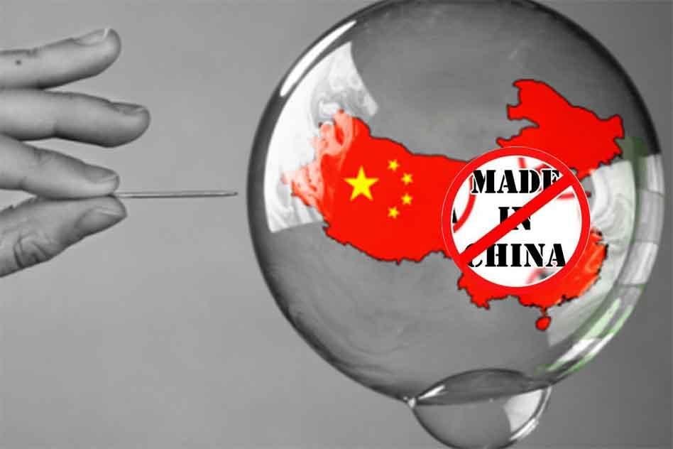 રંગ લાવી સોશિયલ મીડિયાની ઝુંબેશઃ ચીની માલ ખરીદતા લોકો અચકાય છે!