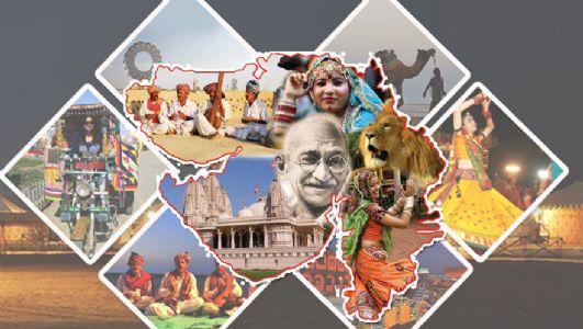 ગુજરાત ટુરિઝમ
