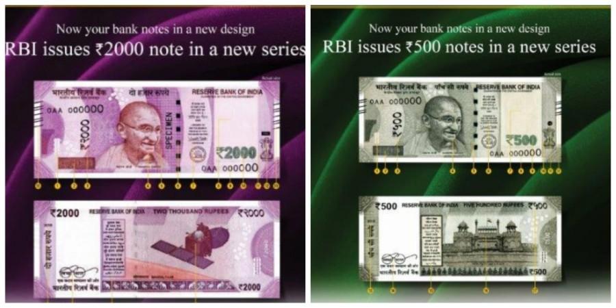 RBI ઇચ્છે છે કે 500-1000ની નોટ વિશે તમે આટલું જાણી જ લો…