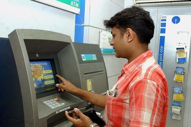 એક ATM એક દિવસ ૨૦૦ વ્યક્તિ જ નાણાં ઉપાડી શકે ? કેમ જાણો..