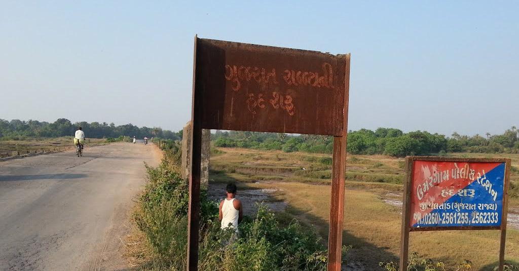 ગુજરાતના આ ગામનું ફળિયુ મહારાષ્ટ્રમા છે…!!