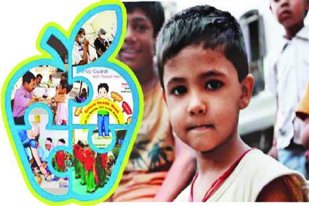નાગરિકોના સ્વાસ્થ્ય- સુખાકારી માટે કટિબદ્ધ ગુજરાત