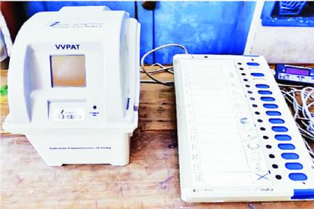 ગુજરાત વિધાનસભા ચૂંટણી - ૨૦૧૭