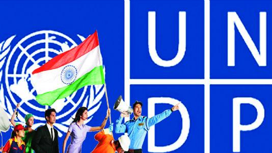 ગુજરાત રોજગારી સર્જન-સ્કીલ ડેવલપમેન્ટમાં અવ્વલ : યુએનડીપી