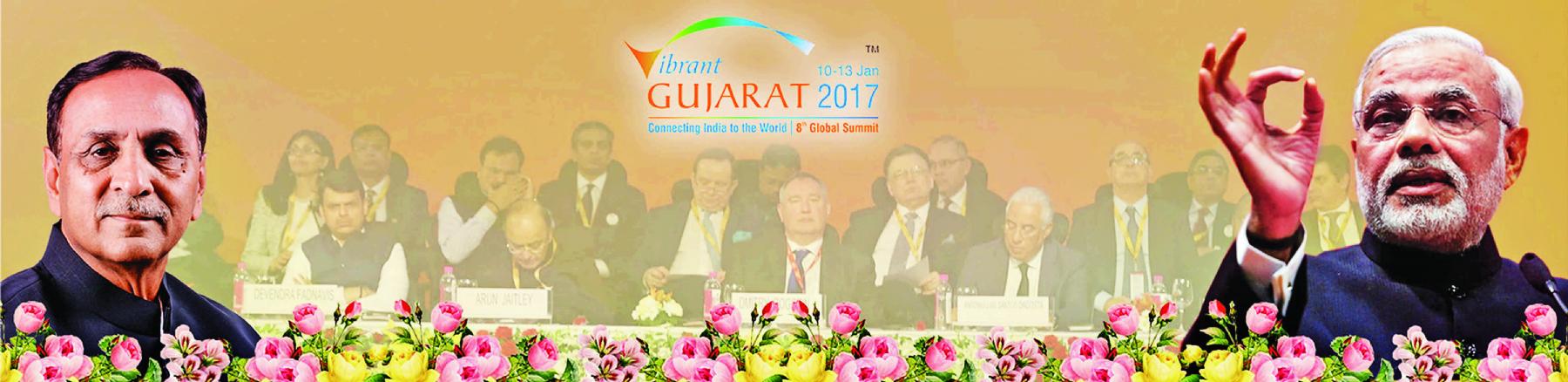 વાયબ્રન્ટ સમિટ : ગુજરાતને શું મળશે ?