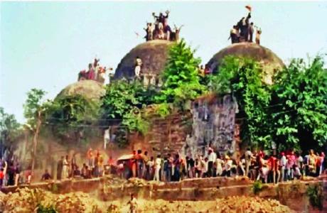 રામજન્મ ભૂમિ અને બાબરી માળખુ