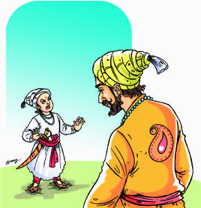 સ્વમાની શિવાજી