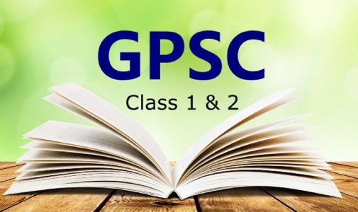 GPSCએ જાહેર કર્યું આખા વર્ષનું એક્ઝામ કેલેન્ડર