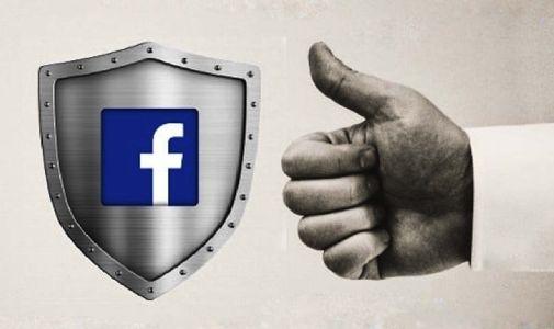 ફેસબૂકનો ઉપયોગ કરો છો? સાવચેતી માટે આટલું ધ્યાન રાખો