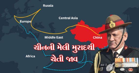 ચીન આફ્રિકા-એશિયાના ઘણા દેશોને સાવ ખાઈ જશે