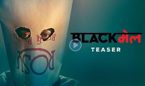VIDEO: આ શું 'Blackमेल' ના ટીજરમાં ઇરફાન ખાન કેમ આ રીતે ભાગી રહ્યો છે
