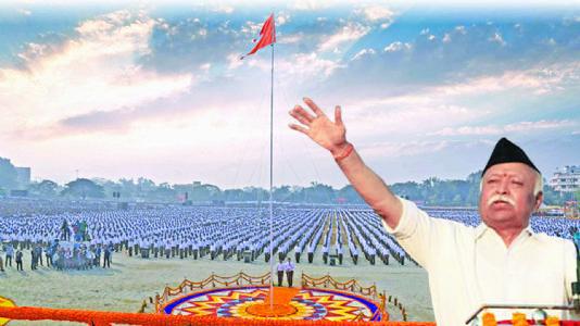 કોઈ હિન્દુત્વને ત્યજે છે તો ભારત સાથે તેનો સંબંધ તૂટી જાય છે : મા. શ્રી મોહનજી ભાગવત