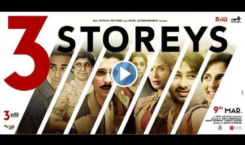 '૩સ્ટૉરીઝ' રેણુકા શહાણે ની ફિલ્મ નું જાનદાર ટ્રેલર રિલીઝ..