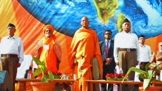 સંઘ સંમેલન : મેરઠમાં 'રાષ્ટ્રોદય સ્વયંસેવક સમાગમ'