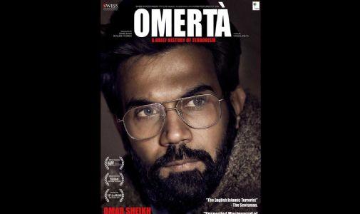"""Omerta"" : આતંકવાદ પર બનેલી આ ફિલ્મને જોશો તો તમારા ગુસ્સા પર કાબૂ નહીં રાખી શકો"