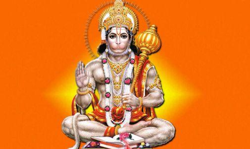 અંજનીપુત્ર પવનસુતનું નામ હનુમાન - બજરંગબલી કેમ પડ્યુ?