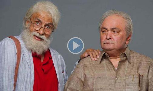 ગુજરાતી નાટક પરથી બનેલી આ ફિલ્મનું ટ્રેલર એક દિવસમાં ૭૨ લાખ લોકોએ જોયું
