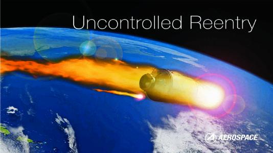 વિજ્ઞાન : ચીની સ્પેસ સ્ટેશન નીચે આવ્યું, હજુ કેટલી સામગ્રી આવવાની બાકી છે ?