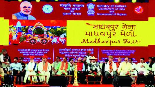 માધવપુરનો મેળો એટલે પૂર્વોત્તર ભારત સાથેના સનાતન સંબંધોનું સ્મરણ