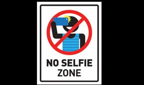 કેન્દ્ર સરકારે કહ્યું સેલ્ફી માટે પ્રખ્યાત પણ અસુરક્ષિત સ્થાનો શોધી પાડો…