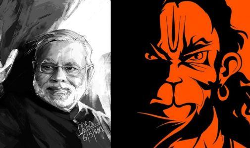 એંગ્રી હનુમાનજીનું ચિત્ર બનાવનાર કલાકારે વડાપ્રધાનને આપી અનોખી ભેટ