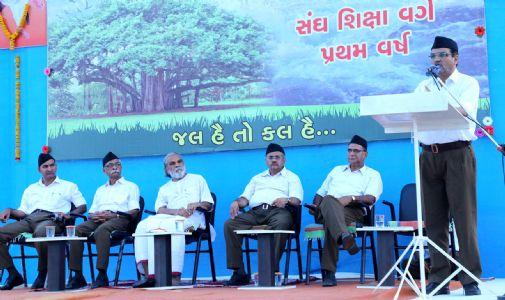 રાષ્ટ્રીય સ્વયંસેવક સંઘ - ગુજરાત પ્રાંતપ્રથમ વર્ષ સંઘ શિક્ષા વર્ગ સમારોપ કાર્યક્રમમોરબી ખાતે સંપન્ન