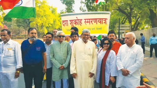વિશેષ : નવી દિલ્હીના 'ડેલહાઉસી રોડ'ના નવનામાભિધાન પ્રસંગે'દારા શૂકોહ માર્ગ' માટે સ્મરણયાત્રા