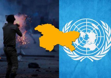 જમ્મુ કાશ્મીર : યુએનનો ગુમરાહ કરનારો અને અસ્વીકાર્ય રીપોર્ટ