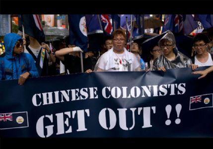 હોંગ કોંગના લોકો ચીન સામે કેમ ભડક્યા છે ?