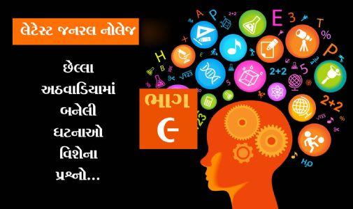 ભારતમાં કેટલી ભાષાઓ કે બોલીઓ માતૃભાષા તરીકે બોલાય છે ? ખબર છે?