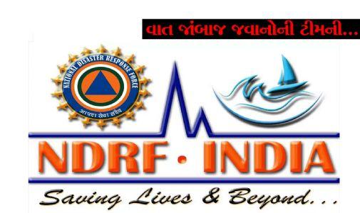 NDRF : જાનના જોખમે બીજાના જીવ બચાવતા જાંબાઝ જવાનો