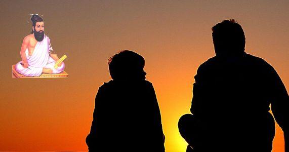 પિતાનું પ્રથમ કર્તવ્ય । તમે તમારા દિકરાને શિક્ષણ આપશો કે ધન-સંપત્તિ?