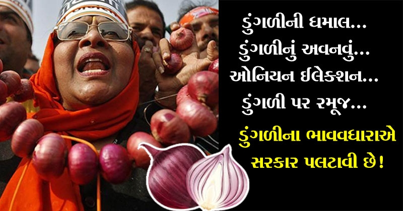onion issue_1