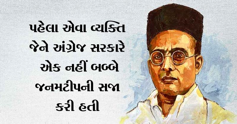 rahul savarakar_1&n