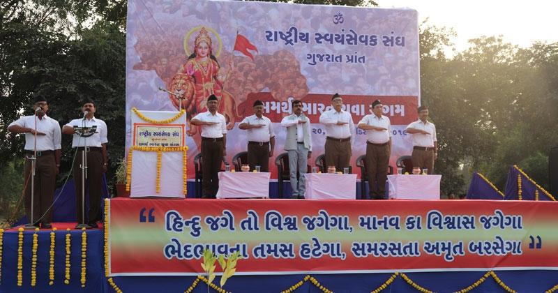 samarath yuva bharat shib