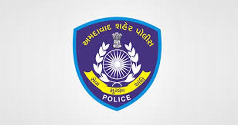 police_1H x W
