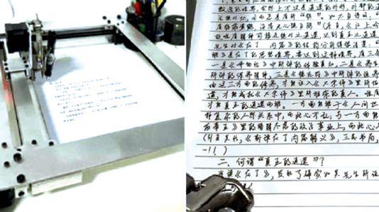 ચીનના વિદ્યાર્થીએ હોમવર્ક માટે રાખ્યો રોબોટ