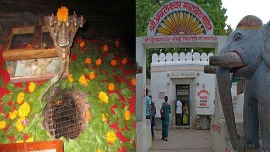 ગુજરાતની એકદમ નજીક આવેલા મંદિરમાં થાય છે શિવના અંગૂઠાની પૂજા