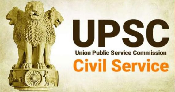 UPSC -  સિવિલ સર્વિસિઝ : દેશસેવા માટેની ઉમદા કારકિર્દી - તમારા  પ્રશ્નોના જવાબ