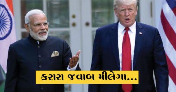 ટ્રમ્પ જેના થકી ભારતને ડરાવી રહ્યો છે તે જીએસપી (GSP) શું છે?