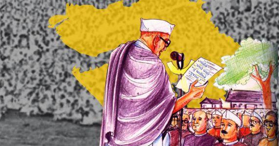 ૧ મે, ૧૯૬૦ના ગુજરાત સ્થાપનાદિને પૂજ્ય રવિશંકર મહારાજનો પ્રેરક સંદેશ