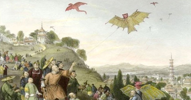 kite history_1