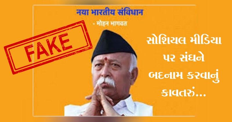 naya bharat samvidhan_1&n