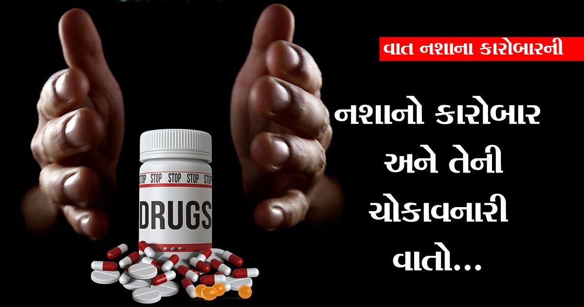 drugs_1H x W:
