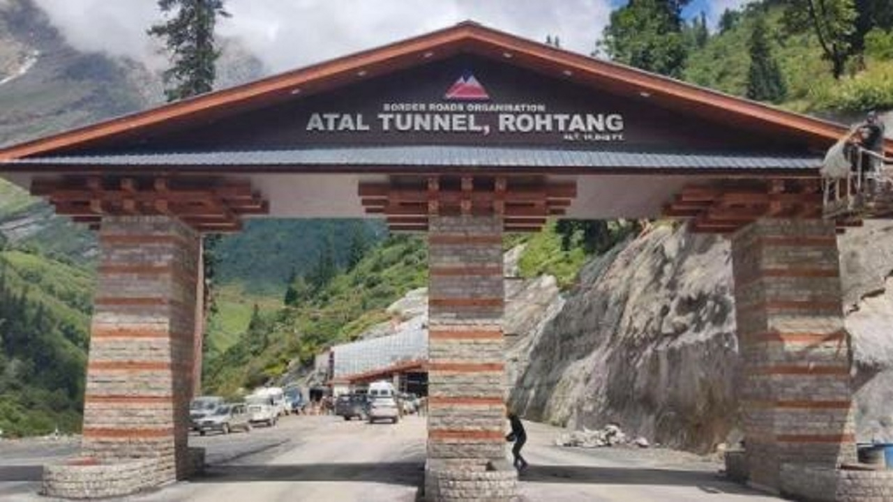 atal tunnel_1