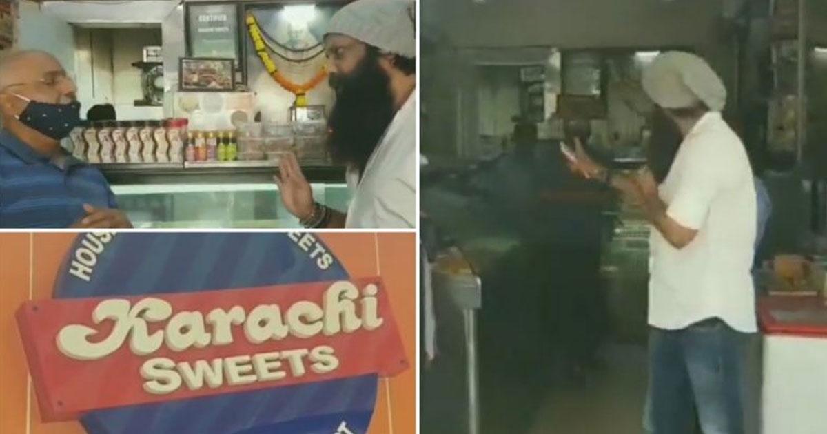 karachi sweets issue_1&nb