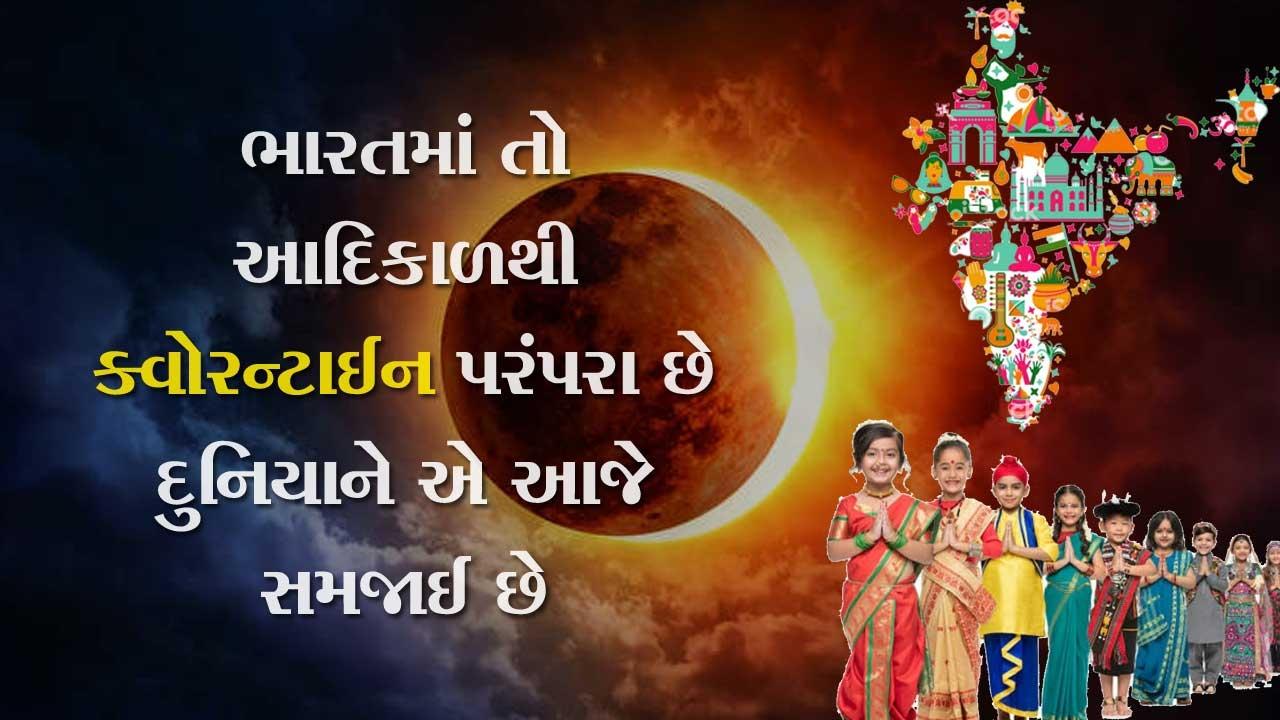 indian culture_1&nb