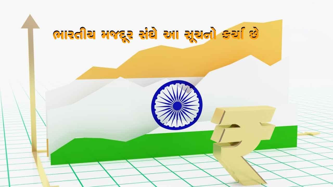 indian economy_1&nb