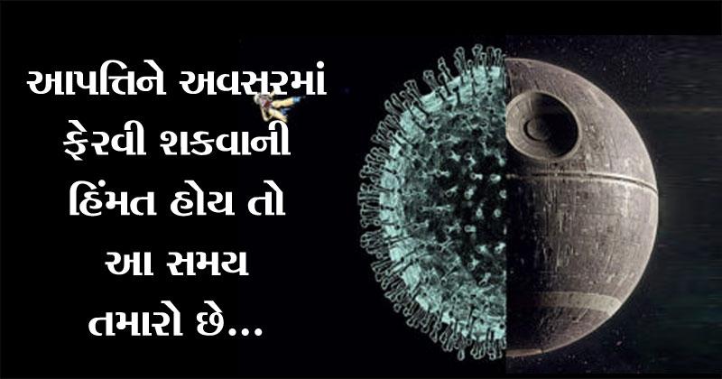 yasavant chaudhary_1
